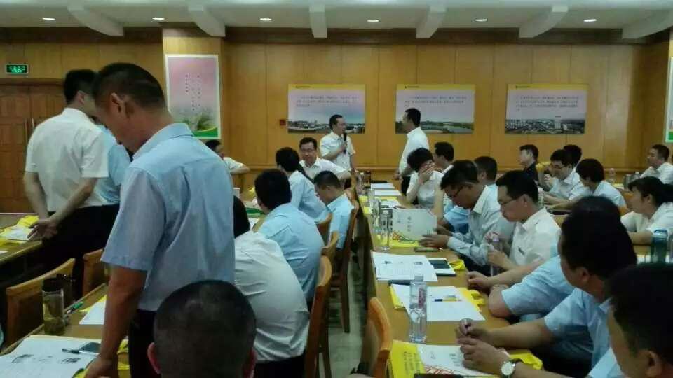 圣泰农村合作银行第二期《客户经理外拓营销辅导班》