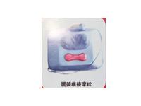 腰颈椎按摩枕