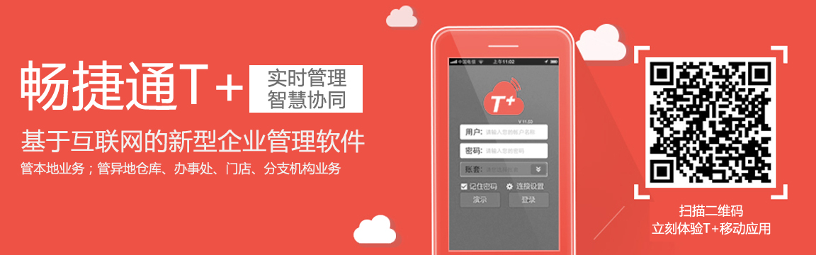 雷竞技竞猜app市诺盾网络有限公司